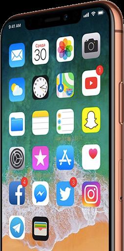 Repair - Apple